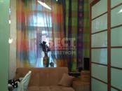 Квартиры,  Москва Тургеневская, цена 108 153 180 рублей, Фото