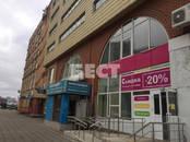 Офисы,  Москва Котельники, цена 460 000 рублей/мес., Фото
