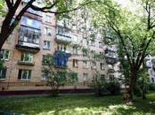 Квартиры,  Москва Спартак, цена 7 500 000 рублей, Фото
