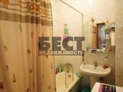 Квартиры,  Москва Дубровка, цена 10 900 000 рублей, Фото