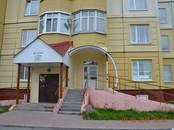 Другое,  Ханты-Мансийский AO Лангепас, цена 5 796 000 рублей, Фото