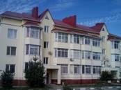 Квартиры,  Белгородскаяобласть Шебекино, цена 1 550 000 рублей, Фото