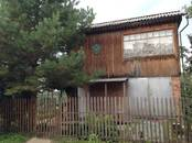 Дачи и огороды,  Новосибирская область Новосибирск, цена 1 050 000 рублей, Фото