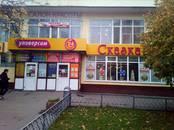 Другое,  Москва Кантемировская, цена 20 200 рублей/мес., Фото