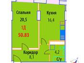 Квартиры,  Московская область Балашиха, цена 3 303 950 рублей, Фото