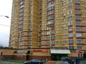 Офисы,  Московская область Подольск, цена 38 000 рублей/мес., Фото