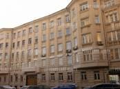 Офисы,  Москва Парк культуры, цена 129 625 рублей/мес., Фото