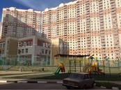 Квартиры,  Московская область Ленинский район, цена 8 490 000 рублей, Фото