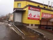 Магазины,  Республика Мордовия Саранск, цена 39 000 000 рублей, Фото