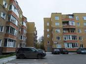 Квартиры,  Московская область Ленинский район, цена 2 720 000 рублей, Фото