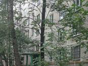 Квартиры,  Москва Речной вокзал, цена 4 500 000 рублей, Фото