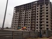 Квартиры,  Московская область Звенигород, цена 2 826 340 рублей, Фото