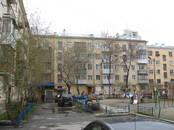 Квартиры,  Свердловскаяобласть Екатеринбург, цена 2 460 000 рублей, Фото