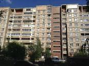 Офисы,  Нижегородская область Нижний Новгород, цена 3 199 000 рублей, Фото
