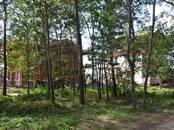Земля и участки,  Московская область Другое, цена 3 097 000 рублей, Фото
