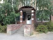 Офисы,  Нижегородская область Нижний Новгород, цена 3 150 000 рублей, Фото