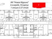 Квартиры,  Ленинградская область Всеволожский район, цена 2 736 800 рублей, Фото
