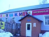 Магазины,  Московская область Кашира, цена 21 600 рублей/мес., Фото