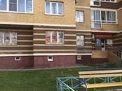 Магазины,  Московская область Щелковский район, цена 117 660 рублей/мес., Фото