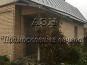 Дома, хозяйства,  Московская область Калужское ш., цена 9 800 000 рублей, Фото