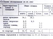Квартиры,  Москва Университет, цена 9 900 000 рублей, Фото