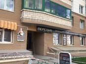 Квартиры,  Московская область Красногорск, цена 3 750 000 рублей, Фото