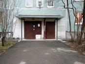 Квартиры,  Санкт-Петербург Купчино, цена 4 550 000 рублей, Фото