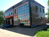 Другое,  Московская область Одинцовский район, цена 43 000 000 рублей, Фото