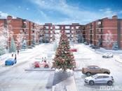 Квартиры,  Москва Первомайское, цена 8 137 840 рублей, Фото