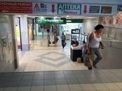 Магазины,  Нижегородская область Нижний Новгород, цена 835 250 рублей/мес., Фото