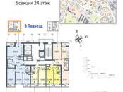 Квартиры,  Санкт-Петербург Пролетарская, цена 4 344 240 рублей, Фото