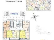 Квартиры,  Санкт-Петербург Пролетарская, цена 4 386 080 рублей, Фото