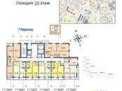 Квартиры,  Санкт-Петербург Пролетарская, цена 4 579 220 рублей, Фото