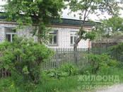 Дома, хозяйства,  Новосибирская область Новосибирск, цена 2 800 000 рублей, Фото