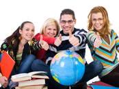 Курсы, образование,  Курсовые, рефераты, дипломы Дипломы, цена 1 000 рублей, Фото