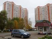 Квартиры,  Московская область Подольск, цена 3 190 000 рублей, Фото