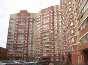 Квартиры,  Москва Щербинка, цена 6 800 000 рублей, Фото