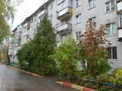 Квартиры,  Московская область Ногинск, цена 1 650 000 рублей, Фото