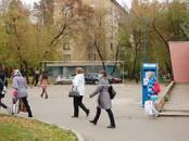 Магазины,  Москва Каширская, цена 370 000 рублей/мес., Фото