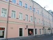 Офисы,  Москва Чистые пруды, цена 28 900 рублей/мес., Фото
