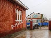 Дома, хозяйства,  Краснодарский край Апшеронск, цена 6 200 000 рублей, Фото