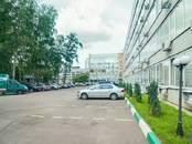 Офисы,  Москва Октябрьское поле, цена 71 967 рублей/мес., Фото
