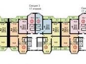 Квартиры,  Москва Лермонтовский проспект, цена 4 367 000 рублей, Фото