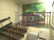 Квартиры,  Москва Тропарево, цена 9 500 000 рублей, Фото