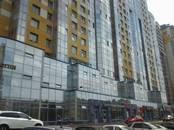Офисы,  Санкт-Петербург Ленинский проспект, цена 20 000 рублей/мес., Фото