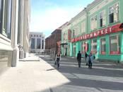 Магазины,  Свердловскаяобласть Екатеринбург, цена 312 000 рублей/мес., Фото