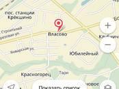 Земля и участки,  Москва Другое, цена 80 000 рублей/мес., Фото