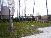 Дома, хозяйства,  Московская область Новорижское ш., цена 95 000 000 рублей, Фото