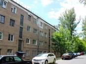 Квартиры,  Московская область Другое, цена 1 590 000 рублей, Фото