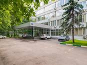 Офисы,  Москва Октябрьское поле, цена 95 167 рублей/мес., Фото